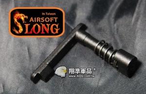 【翔準軍品AOG】Slong 鋼製 彈匣 卸彈紐 黑色 M4 M16 HK416 AR15 MR556 SL-01GG