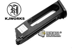 【翔準軍品AOG】KJ WORKS CZ P09 CO2 彈匣 穩定 抗寒 高後座力
