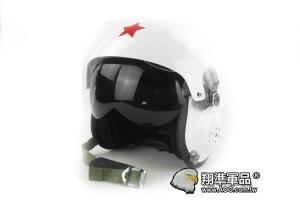 【翔準軍品AOG】 飛行盔+防BB彈護目鏡 白色 護目鏡 鏡片 茶色 透明 防塵袋 玻璃鋼 摩托車 戰鬥機