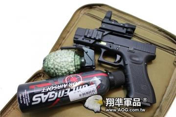 【翔準軍品AOG】WE G17衝鋒最前線八件套 黑/沙/OD/德叢 (L型快瞄+0.2BB+手榴彈罐+鏡橋+手槍包+中華民國國旗+小罐恐龍瓦斯+WE G17)