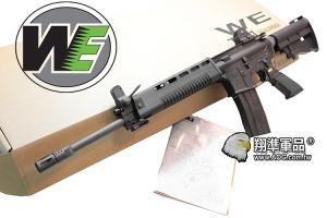 【翔準軍品AOG】全開膛版 WE T91 GBB 全金屬 瓦斯氣動槍 瓦斯槍 長槍 模型槍 玩具槍