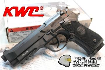 【翔準國際AOG】【KWC】 m9 CO2 黑色 CO2 鋼瓶 手槍 拆卸 金屬 後座力 生存遊戲 D-03-33-1