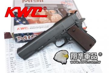 【翔準國際AOG】【KWC】 1911 CO2 黑色 CO2 鋼瓶 手槍 拆卸 金屬 後座力 生存遊戲 D-03-19