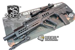 【翔準軍品AOG】【S&T】T21狙擊大全套 平面魚骨版 魚骨 以色列 犢牛式 特種部隊 DA-AEG-78