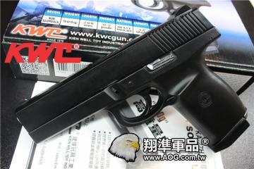 【翔準軍品AOG】 台灣製造 KWC 建瑋 空氣槍 S40 Model KA-27HN  D-03-13-3