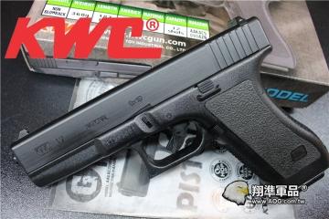 【翔準軍品AOG】KWC  玩具 空氣 G17 手拉空氣槍 手槍 KA-12 D-03-02KWC  G17  空氣手槍 BB槍