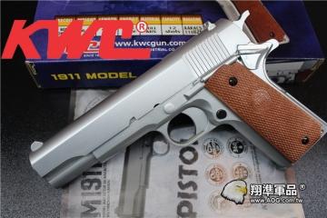 【翔準軍品AOG】玩具槍 BB槍 建瑋 KWC KA11C 1911 銀黑 空氣槍 D-03-06