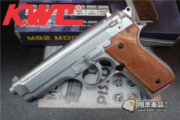 【翔準軍品AOG】玩具槍 BB槍 建瑋 KWC KA13C  M9 銀 空氣槍 D-03-067