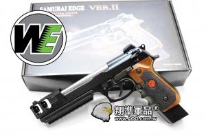 【翔準軍品 AOG】WE 2058 惡靈古堡 2代 全金屬 / 單發 / 連發 瓦斯手槍、BB槍  D02132