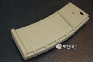 【翔準軍品AOG】震龍 LONEX M4 塑膠快拉式彈匣 AEG 電動槍 彈匣 cgb-06-06  沙