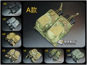 【翔準軍品AOG】 M4 M16 AK G36 M14 快拔雙連彈匣套 步槍 突擊步槍 電動槍 瓦斯槍 空氣鎗