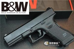 【翔準軍品AOG】B&W G17 金屬滑套瓦斯手槍 (已升級海神精密管+海神皮、射程60米)-POSEIDON  DPBW-S17B