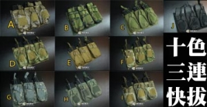 【翔準軍品AOG】 M4 M16 AK G36 M14 快拔彈匣套 步槍 突擊步槍 電動槍 瓦斯槍 空氣鎗