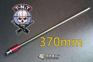 【翔準軍品AOG】370mm~TNT APS-X KWA M4/LM4/MEGA/MASADA GBB 專屬常規CNC改裝套組