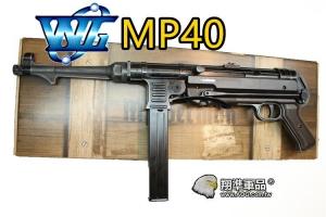 【翔準軍品AOG】UMAREX MP40 6mm CO2動力瓦斯槍 GBB 二戰 德軍 衝鋒槍 D-08-08