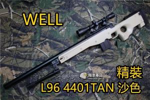 【翔準軍品AOG】 WELL 4401 L96 精裝版 沙色 狙擊槍 手拉 空氣槍 BB 彈玩具 槍 DW-4401ATN