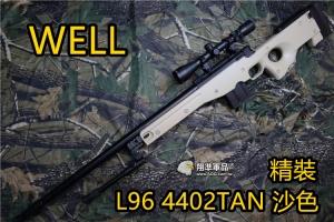 【翔準軍品AOG】 WELL 4402 L96 精裝版 沙色 狙擊槍 手拉 空氣槍 BB 彈玩具 槍 DW-4402ATN