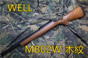 【翔準軍品AOG】 WELL MB02W 基本版 木紋 狙擊槍 手拉 空氣槍 BB 彈玩具 槍 DW-01-MB02W