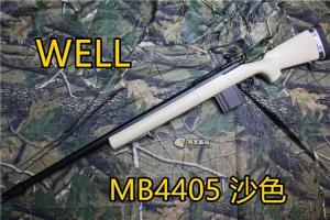 【翔準軍品AOG】 WELL MB4405 基本版 沙色 狙擊槍 手拉 空氣槍 BB 彈玩具 槍 DW4405ATN