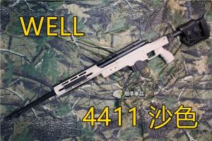 【翔準軍品AOG】WELL MB4411 沙色 手拉狙擊槍 升級 腳架 狙擊鏡 生存遊戲 DW-01