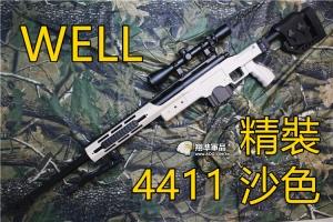 【翔準軍品AOG】WELL MB4411 沙色 精裝版 手拉狙擊槍 升級 腳架 狙擊鏡 生存遊戲 DW-01