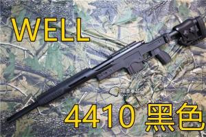 【翔準軍品AOG】WEll 4410B 手拉狙擊槍   腳架 狙擊鏡 生存遊戲  DW-4410A