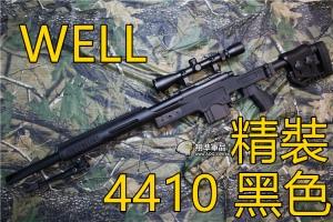 【翔準軍品AOG】WEll 4410B 精裝版 手拉狙擊槍   腳架 狙擊鏡 生存遊戲  DW-4410A