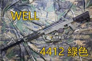 【翔準軍品AOG】 WELL 4412 綠色 基本版 狙擊槍 手拉 空氣槍 BB 彈玩具 槍 DW4412Ag