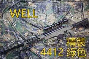 【翔準軍品AOG】 WELL 4412 綠色 精裝版 狙擊槍 手拉 空氣槍 BB 彈玩具 槍 DW4412Ag