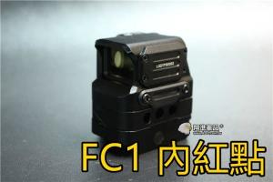【翔準軍品AOG】FC1 內紅點 黑 (LED 綠點 紅外線 外紅點 激光 快瞄 定標器 瞄準鏡 狙擊鏡 瞄具B02010BDA