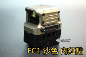 【翔準軍品AOG】FC1 內紅點 沙色 (LED 綠點 紅外線 外紅點 激光 快瞄 定標器 瞄準鏡 狙擊鏡 瞄具B02010BDB