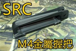 【翔準軍品AOG】 SRC M4 金屬握把AR15 HK146 瞄準器 美軍  CR-XM4-77