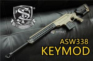 【翔準軍品AOG】s&t ASW338 頂級 KEYMOD 沙色 狙擊槍 特種部隊 美軍 精準射擊 準度