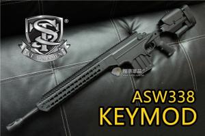 【翔準軍品AOG】s&t ASW338 頂級 KEYMOD 狙擊槍 特種部隊 美軍 精準射擊 準度