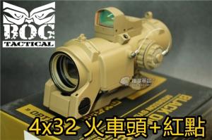 【翔準軍品AOG】BOG 4x32 火車頭 加 小紅點 電動槍 瞄具 周邊金屬  6517080004117