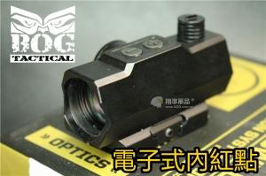 【翔準軍品AOG】BOG 電子式 無限瞳距內紅點 快拆內紅點 M4 M16 黑色 6517080005411