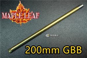 【翔準軍品AOG】楓葉精密 全新空氣動力 楓力管 200mm 長度 GBB 瓦斯槍 精密管  Z-03-013-19