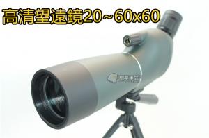 【翔準軍品AOG】 20-60X60 45度角 單筒 望遠鏡 望遠鏡 賞鳥望遠鏡 狙擊手 觀測手  u-011-05