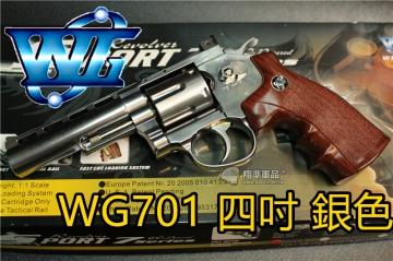 【翔準國際AOG】銀色 4吋~WG CO2 全金屬左輪手槍~超強初速!! (701型)~ D-WG010