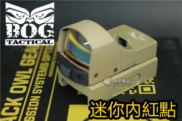 【翔準軍品AOG】【EMG】BOG 超級抗震 內紅點 保固六十天 超高品質 頂級 沙色 6517080004650