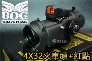【翔準軍品AOG】BOG 4x32 火車頭 黑  加 小紅點 電動槍 瞄具 周邊金屬 6517080005473