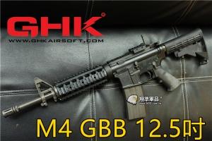 【翔準國際AOG】 GHK M4 RIS 12.5  瓦斯 步槍  D-05-22-1