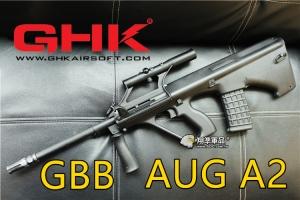【翔準國際AOG】 GHK - AUG A2 GBB氣動槍 D-05-22-2