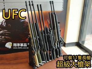 【翔準軍品AOG】(無法超取)全新 Tar 21 造型式 快拆 槍架 KWA GHK WE GBB  DA-GS-02