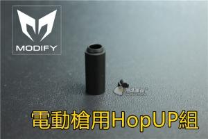 【翔準國際AOG】Flat Hop Up Bucking 加強型 彈道穩定 0.25克或以上之重彈 GB-05-63