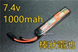 【翔準軍品AOG】台灣製 可充電 離鋰子 電池 7.4V 20C 1000mah  鋰電池 電動槍 電池袋 電池盒 充電器 回收 1A-D-E