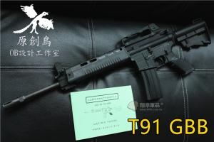 【翔準軍品AOG】國魂T91系列-T91氣動步槍 GBB (免運費) 國軍 航特 憲兵 憲兵特勤