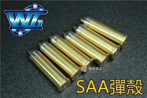 【翔準軍品AOG】一組6顆 Umarex Colt SAA 6mm版 CO2 左輪手槍 專用 金屬彈殼 D-WG029-1