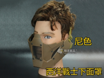 【翔準軍品AOG】西洋戰士 塑膠透氣下面罩 眼下面罩 兩用 造型 生存遊戲 面具  E0219BB