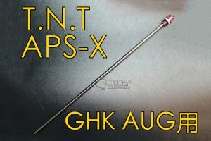 【翔準軍品AOG】510mm~ TNT APS-X GHK AUG 專屬常規CNC改裝套組 CTNT-1-16-0